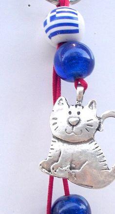 Stocking fillings Xmas sales 20% Greek gifts Cat keychain greek flag cat lovers animal nature keyring