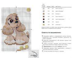 Cross-stitch Baby Cocker Spaniel... Gallery.ru / Фото #144 - Забавные схемы - elena-555