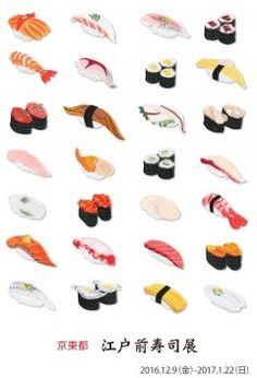 コニーズアイさんで京東都/江戸前寿司展がおこなわれています  京東都と思われた方に説明すると日本の伝統京都と日本の今東京を掛け合わせたブランドネームです  新しい文化継承のかたち刺繍の可能性を考える京都発東京経由世界行きの刺繍ブランドとなっています この展示会でも和片/わっぺんコースターキーホルダーを展示販売しています  ニッポンの形や音の美しさをニッポンの伝統技術を見て聞いて感じて使って楽しむことで新しい文化の継承につなげる狙いがあるとのこと  ぜひ江戸前寿司展にお越しください http://ift.tt/2i21lEo  tags[石川県]