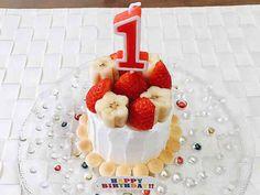 28 Ideas Baby First Birthday Cake Recipe Sweets 1st Birthday Cake For Girls, Birthday Menu, First Birthday Cakes, Baby Birthday, Baby Food Recipes, Cake Recipes, Baby Shots, Baby First Foods, Homemade Dog Treats