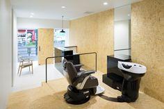 Udagawa Barber Shop by Mikiya Kobayashi, Tokyo – Japan » Retail Design Blog