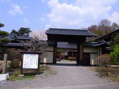 真田氏歴史館。上田からバスでゴトゴト……