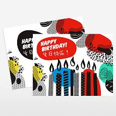 Image result for creative greeting card design Greeting Cards, Creative, Happy, Image, Design, Ser Feliz, Happiness, Design Comics