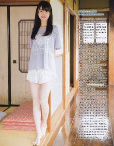 turkeywen: BOMB! 2017 乃木坂 三期   日々是遊楽也 Hot Japanese Girls, Beautiful Japanese Girl, Beautiful Girl Image, Japanese Beauty, Beautiful Asian Girls, Asian Beauty, Japanese Makeup, Beautiful Women, School Girl Japan