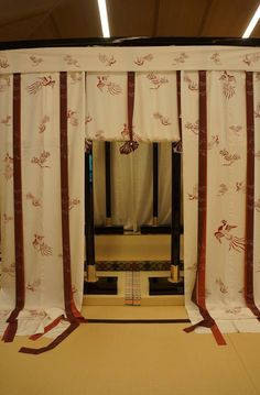 A heian era curtained bed