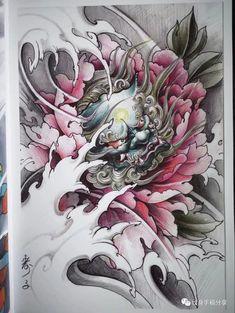 Foo Dog Tattoo, S Tattoo, New Tattoos, Hannya Mask Tattoo, Oni Mask, Japanese Art Modern, Fu Dog, Geisha Art, Asian Tattoos