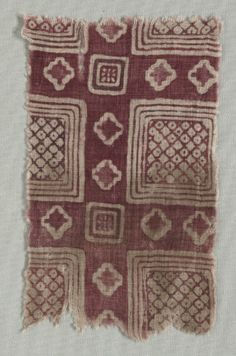 India, 15th century (?)  stamped resist, applied mordant, dyed; cotton, Overall - h:17.80 w:11.50 cm (h:7 w:4 1/2 inches). Purchase from the J. H. Wade Fund 1951.518. Cleveland Museum of Art.
