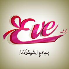 eve - chocolate taste