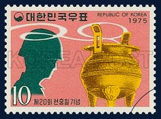 Postage Stamp in Commemoration of the 20th Memorial Day, incense burner, soldier, commemoration, green, yellow, 1975 06 06, 제20회 현충일 기념, 1975년 06월 06일, 953, 묵념하는 병사와 향로, postage 우표