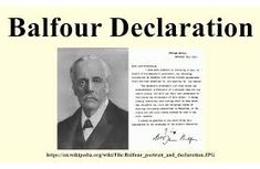 """The announcement of the Belhofo, (November """"State of the Palestinian National House for the Jewish People"""", British Support St. Chaim Weizmann, Education In Usa, Ibn Ali, British Government, Insurance Agency, All News, British Colonial, World War I, Announcement"""