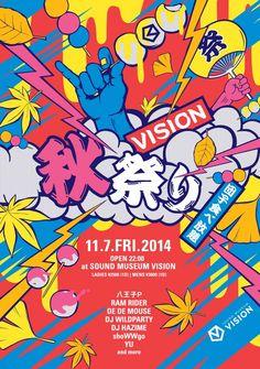 11/7(金)Vision秋祭り