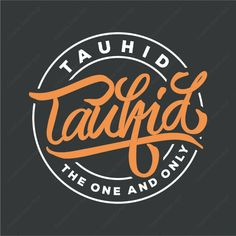 Color variation on Saiful's creative work - tauhid badge Islamic Posters, Islamic Art, Muslim Quotes, Islamic Quotes, Calligraphy T, Design Kaos, Print Design, Logo Design, Arabic Design