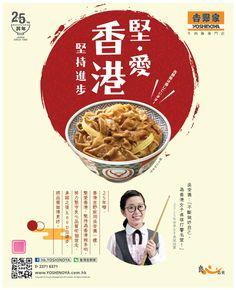 Menu Design, Food Design, Banner Design, Commercial Advertisement, Advertising, Fake Brick Wall, Fast Food Chains, Dinner Menu, Print Ads