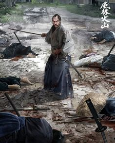 Karate, Great Warriors, Human Poses Reference, Ghost Of Tsushima, L5r, Image Painting, Science Fiction Art, Naruto Characters, Silhouette