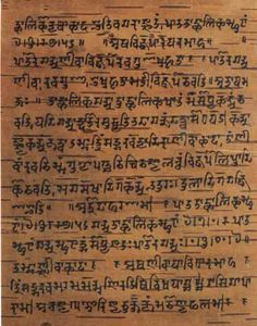 Composed between 1500 BCE and 600 BCE and compiled by Vyasa Krishna Dwaipayana, the Vedas (sacred knowedge) are Hinduism's oldest and most sacred text, and they contain collections of hymns and ritual instructions used to perform Vedic ceremonies.