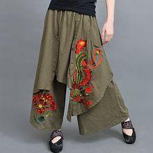 Compra lino y disfruta del envío gratuito en AliExpress.com. Pantalones De  Piernas ... 5dda3bba943c