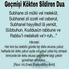 This post was discovered by Ayfer Vurucu. Discover (and save!) your own Posts on Unirazi. Allah Islam, Magic Words, Health Quotes, Hadith, Beautiful Words, Cool Words, Religion, Prayers, Inspirational Quotes