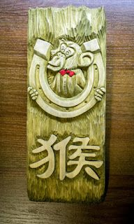 Червона вогняна мавпа - символ 2016 року / Fiery red monkey - the symbol of 2016