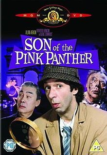 Roberto Benigni plays the illegitimate son (a surprise confession from his mother, Claudia Cardinale) of Inspector Clouseau. Totally underrated. Brilliant casting.