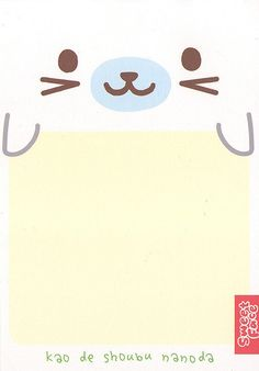 Kawaii letter paper - Sweet Face