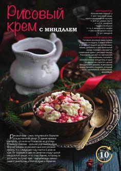 Crème Brûlée Magazine 8