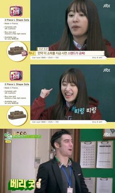 Enjoy Korea with Hui: Hani, Jimin, Kangnam to be show host in 'I'm Going. Korean Variety Shows, L Shaped Sofa, Korean Entertainment, Hani, Jimin, Entertaining, School, L Shaped Couch, Funny