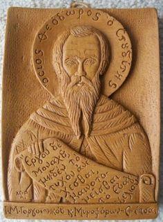 Theodore the Studite – Agios Theodoros Stouditis  10cm x 12cm (3.93inches x 4.72inches)