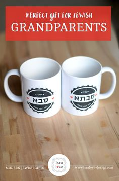 The perfect gift for Jewish grandparents. Let your parents know they are becoming grandparents. Perfect Hebrew and English Mug, personalized with their names, Saba and Savta! Jewish gift for any holiday. Passover, Rosh Hashana, Hanukkah or Jewish baby naming. By Isralove.