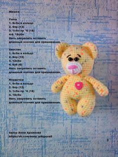 Crochet Keychain Free Pattern Gifts 50 New Ideas Crochet Purse Patterns, Crochet Doll Pattern, Amigurumi Patterns, Crochet Dolls, Doll Patterns, Crochet Bear, Baby Blanket Crochet, Diy Crochet, Crochet Gifts