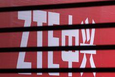 ZTE Axon 7, date de lancement, prix, spécifications techniques