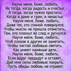 Russisch auf schöne gedichte Russische gedichte