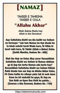 """NAMAZ  Takbir Tahrima: Takbir E Oula.   """"Allahu Akbar""""  Allah Sabse Bada hay.  Allah is the Greatest  Aap Sallallahu Alaihi wa Ala Aalihi wa Sallam ne farmaya: """"Jab tum Namaz ke liye khade ho to khub achchi tarah Wudu karo, fir Kibla ki taraf rukh karo, fir Takbir (Allah o Akbar) Kaho.  [Sahih Muslim, Hadees No :886]"""