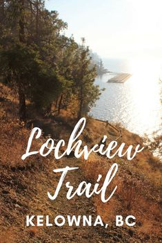Breathtaking views, fresh Okanagan air, and a racing heart — what more could you ask for of an afternoon hike? Lochview Trail is a true Okanagan gem. Things To Do In Kelowna, Columbia Outdoor, Bucket List Destinations, Travel Destinations, Travel Tips, Hiking Guide, Canadian Travel, Fancy Houses, Banff National Park