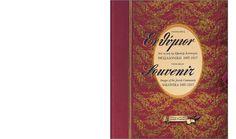 ΕΝΘΥΜΙΟΝ - Kaponeditions History, Cover, Books, Historia, Libros, Book, Book Illustrations, Libri