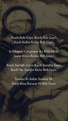 Kuch Keh Gaye, Kuch Seh Gaye, Shayari in Urdu with Image Urdu Quotes, Hindi Quotes On Life, Truth Quotes, Friendship Quotes, Life Quotes, Islamic Quotes, Qoutes, One Love Quotes, Love Quotes Poetry
