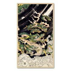 Kitao Masayoshi Dragon on Waves ukiyo-e vintage Business Card