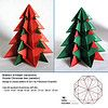 Modular Origami Christmas Tree, Bialbero di Natale, by Francesco Guarnieri - just in time for the Holiday Season!