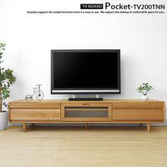 タモ無垢材をぜいたくに使用した幅200㎝の大型テレビボード