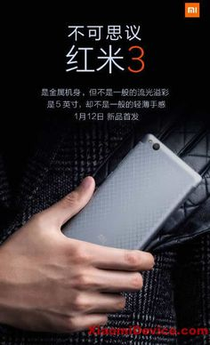 Xiaomi Redmi 3 will be released on January 12