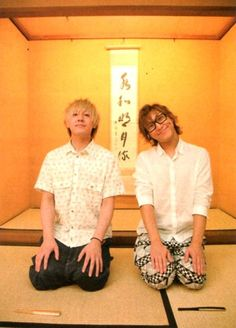 YUKKE&SATOchi