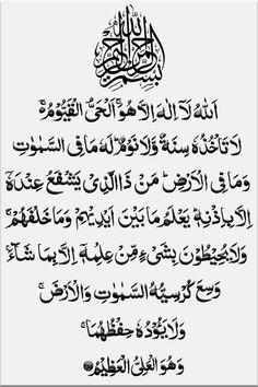 Beautiful Quran Quotes, Quran Quotes Love, Quran Quotes Inspirational, Islamic Love Quotes, Islamic Phrases, Islamic Messages, Islamic Knowledge In Urdu, Quran Book, Photo Deco