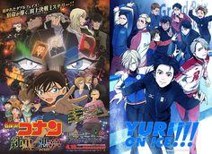 Tokyo Anime Award Festival announces Top Animes of 2016 - WOWJAPAN