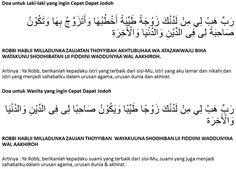 doa agar cepat dapat jodoh Doa Islam, Islamic Quotes, Allah, Math, Math Resources, Mathematics