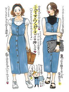 流行のデニムはワンピースで。シティリビングwebは、オフィスで働く女性のための情報紙「シティリビング」の公式サイトです。東京で働く女性向けのコンテンツを多数ご紹介しています。