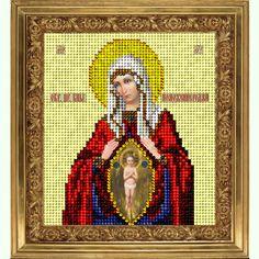 Помощница при родах икона 60913