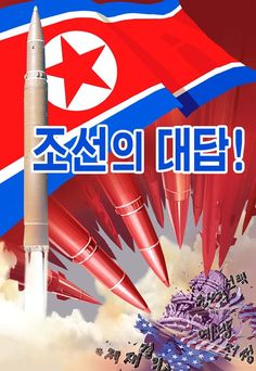Propaganda: This poster, released by North Korean state media, shows bombs destroying a U. flag and the Capitol Building