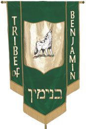 The Tribe of  Benjamin was depicted as a ravenous wolf by Jacob in his blessing. The wolf, thus, became the symbol of the tribe.