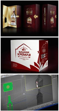 Kremlin Towers Vodka (Redesign) on Packaging of the World - Creative Package Design Gallery