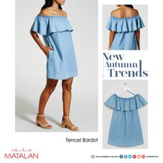 Fall in love with our dresses collection. Look stylish & smart in the office with our black & shift dresses or opt for a bardot or swing dress on the weekend for a fashionable look.  Tencel Bardot  www.matalan-me.com  #matalanme #makesfashionsense #TencelBardot #Tencel #Bardot #Dress #fabulous #style #wide #Selection #fashion #fashionblogger #specialoffer #Sale #Partsale #big #Savings #ladies #gents #kids #home #offer #promotion #UAE #Qatar #Oman #Bahrain #Jordan