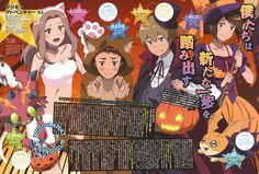 Resultado de imagen para takeru and hikari
